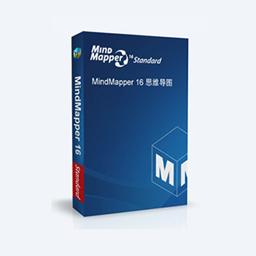 MindMapper 16 简体中文【标准版+终身授权+下载版】