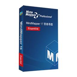 MindMapper 17 中文【Essential版+新版预售】