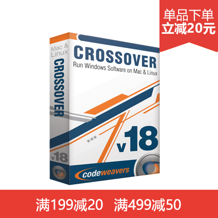 CrossOver for Mac 18【终身授权+序列号】