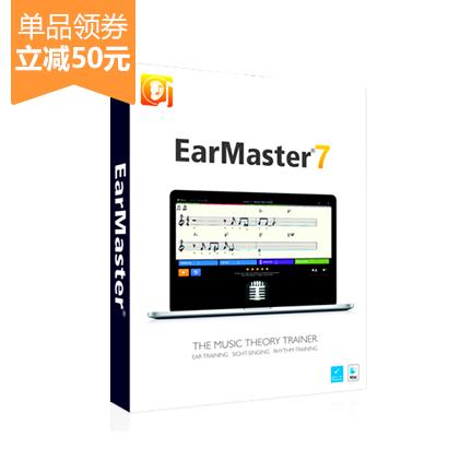 Earmaster【Win+标准版+序列号】