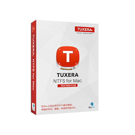 Tuxera NTFS for Mac 2018 简体中文【标准版 + Mac】