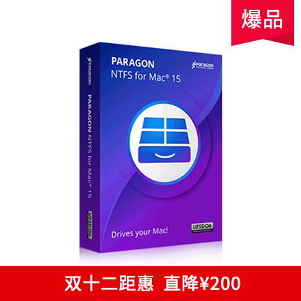 NTFS for Mac【简体中文版 + 立即授权】