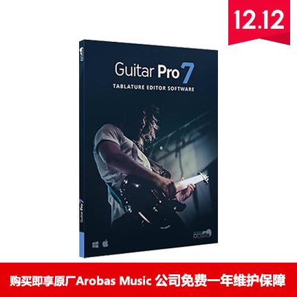 Guitar Pro 7 单用户 永久 序列号 Win/Mac