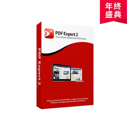 PDF Expert for Mac 中文版【终身授权+序列号】