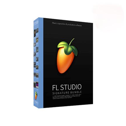 FL Studio 20 基础版【序列号 + 终身免费升级】