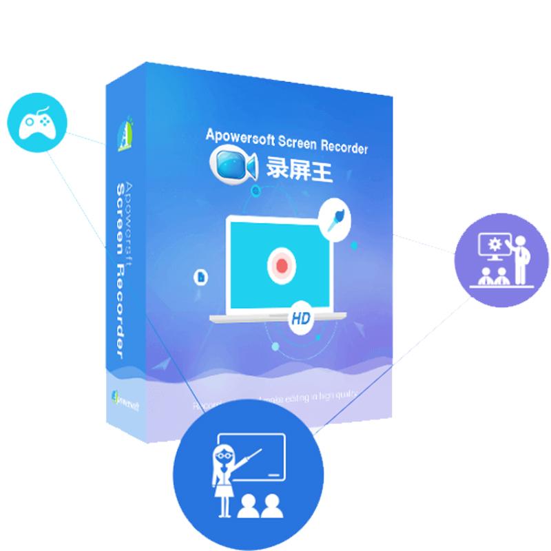 Apowersoft 录屏王【序列号终身授权 + Win/Mac】