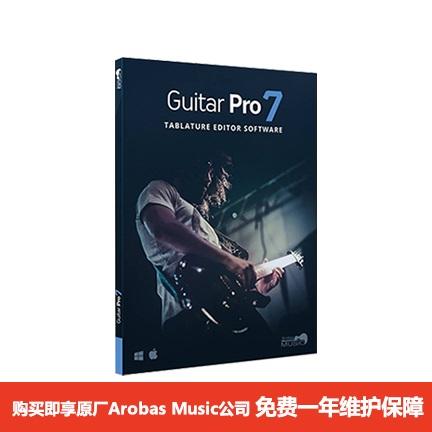 Guitar Pro 7 简体中文【专业版 + Win/Mac】