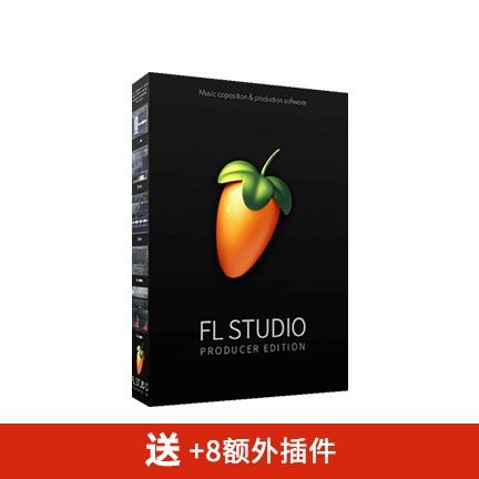 FL Studio 20 英文【进阶版 + Win/Mac】