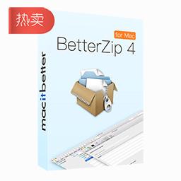 下单再减¥30:BetterZip【终身授权+序列号】