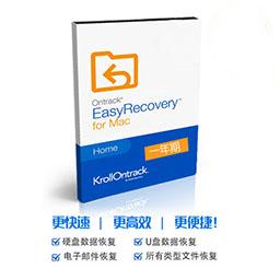 EasyRecovery 13 for Mac【个人版 + 序列号一年期授权】