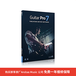 Guitar Pro 7【终身授权+序列号】