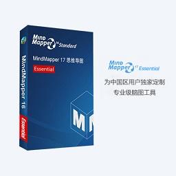 MindMapper 17 Essential 中文版【拖延症专享+终身授权】