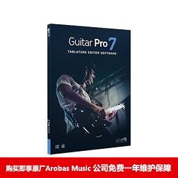 Guitar Pro 7 简体中文【标准版 + Win/Mac】