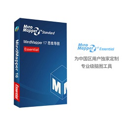 MindMapper 17 中文版【Essential + Win】