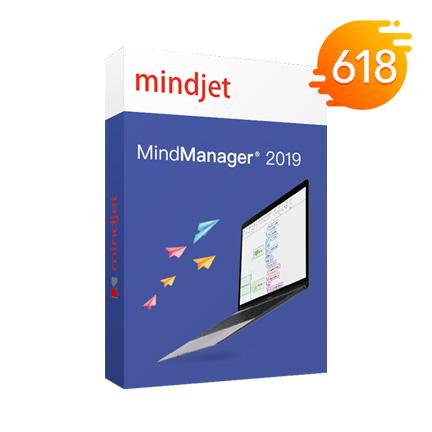 MindManager 2019 简体中文【标准版 + Win】
